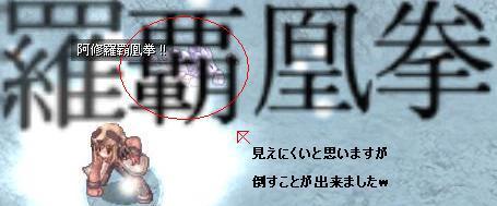 20060117200441.jpg