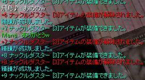20060122223745.jpg