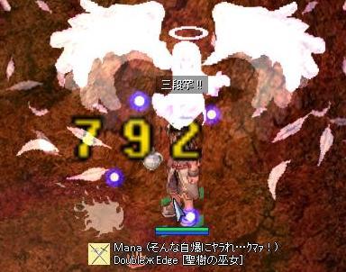 20060201235313.jpg