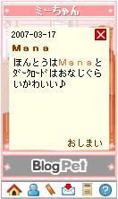 20070317171437.jpg