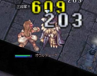 20070327214143.jpg