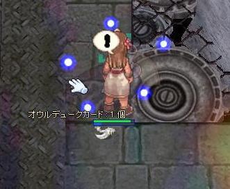 20070328182019.jpg