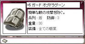 20070411183322.jpg