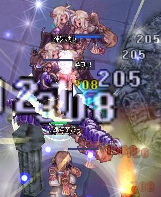 20070513113004.jpg