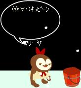 (*´・∀・)ニヤニヤ