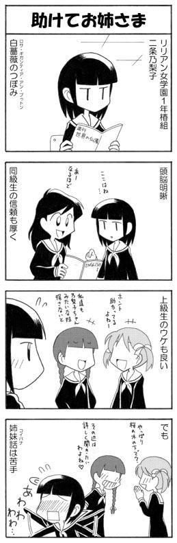 のりこ・デイズサンプル