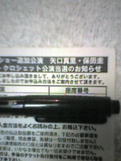 050920_2316~001.jpg