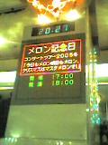 20051225232427
