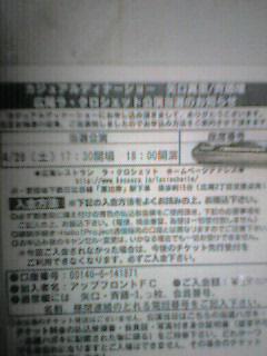 20060327235435
