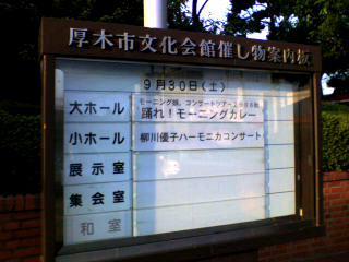 20060930164049