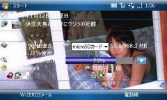 20080112010648.jpg