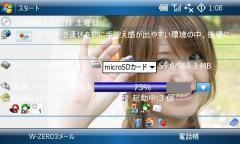20080112010904.jpg