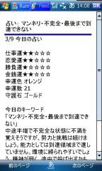 20080309141506