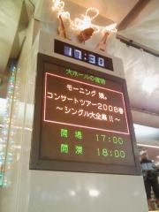 20080518174307