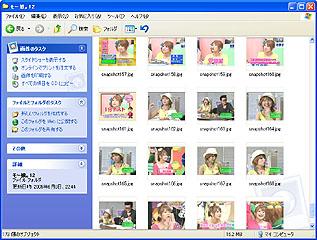 snap121.jpg