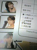 snap174.jpg