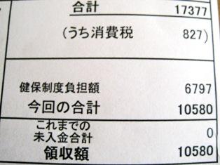 091003-2.jpg