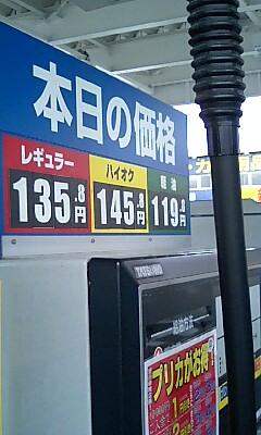 20081030142022