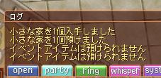 ss20060618_exchange.jpg
