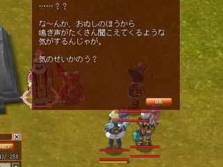 ss20060624_cata.jpg
