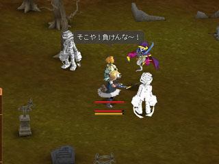 ss20060626_death.jpg
