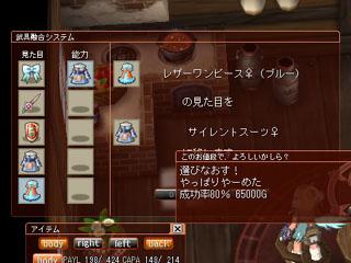 ss20060709_change.jpg