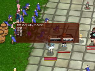 ss20060713_hopes.jpg