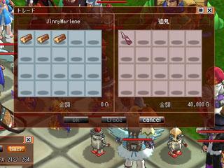 ss20060713_trade.jpg