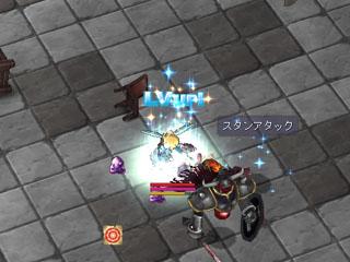 ss20060717_jobUp.jpg