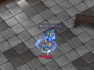 ss20060718_Speedy.jpg