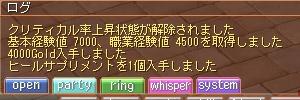 ss20070306_2218080.jpg