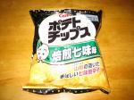 ポテチ(焙煎七味)