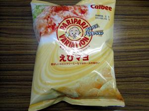 ポテチ(えびマヨ味)