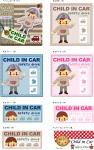 child1.jpg