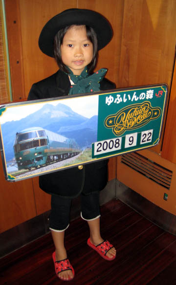 yufu_05.jpg