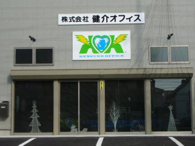20061206212439.jpg
