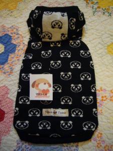 20・2・25 パンダちゃんのお洋服 002