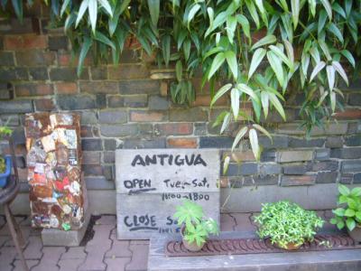 アンティグア♪