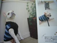 手作りがかわいい、イヌの服♪