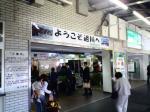 asahi_st1.jpg