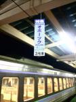 asahi_st3.jpg