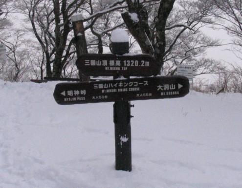 13mikuniyama.jpg