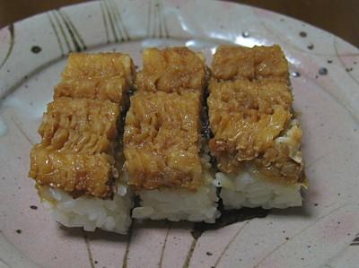2007nishiki_hamosushi_00.jpg