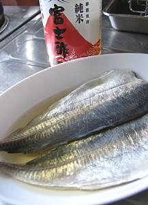 aji_bousushi_03.jpg