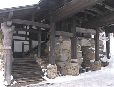akita2008_01.jpg