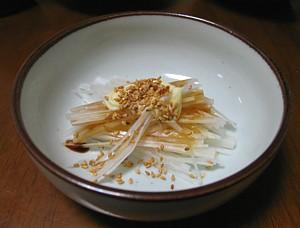 daikon_salad_03.jpg