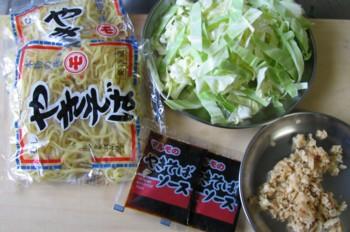 fujinomiya_01.jpg