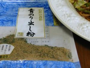 fujinomiya_05.jpg