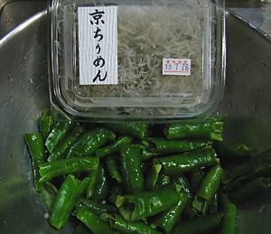 fushimi_ojako_02.jpg