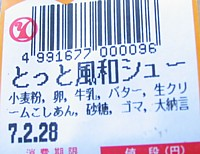 hinai_chou_02.jpg